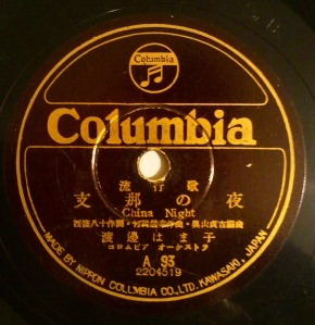 Watanabe Hamako – Shina No Yoru (China night / She Ain't Got No Yoyo) on 78 rpm record