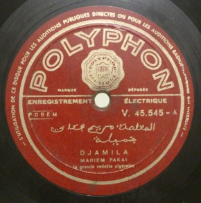 New Year's 78 rpm records selection